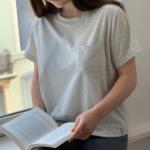 Pauline – T-shirt gris